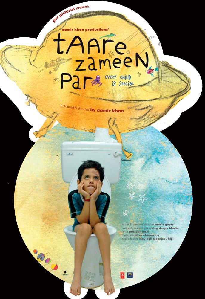 taare zameen par movie songs free mp3 download