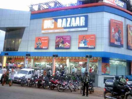 Big bazaar address in bangalore dating