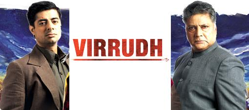Viruddh-TV-Serial