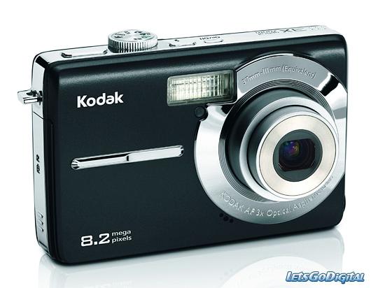 deadly camera kodak kodak easyshare m853 consumer review rh mouthshut com Kodak EasyShare Z5010 Manual Kodak EasyShare C195 Instruction Manual