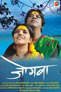 Jogwa film video song - Things to watch on netflix us
