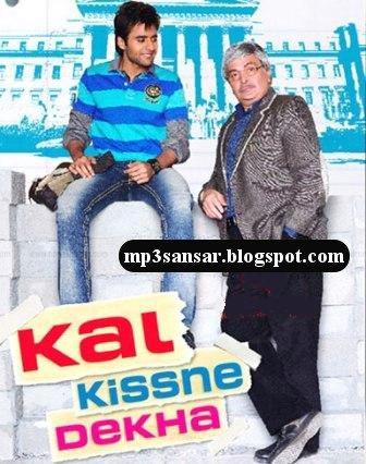 Another Distant Vision Kal Kisne Dekha Movie Audience