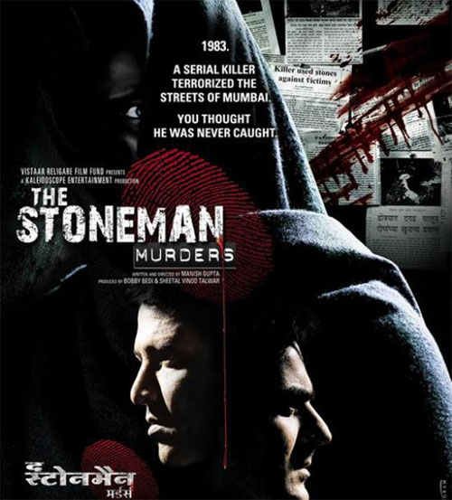 The Stoneman Murders movie