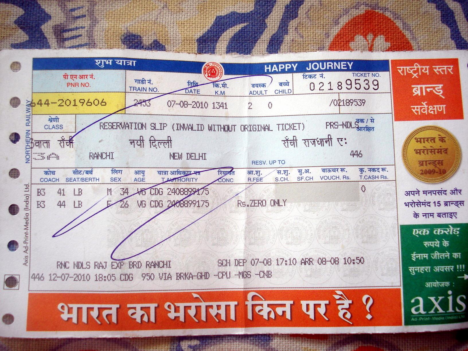 Rajdhani Express Train Food Menu