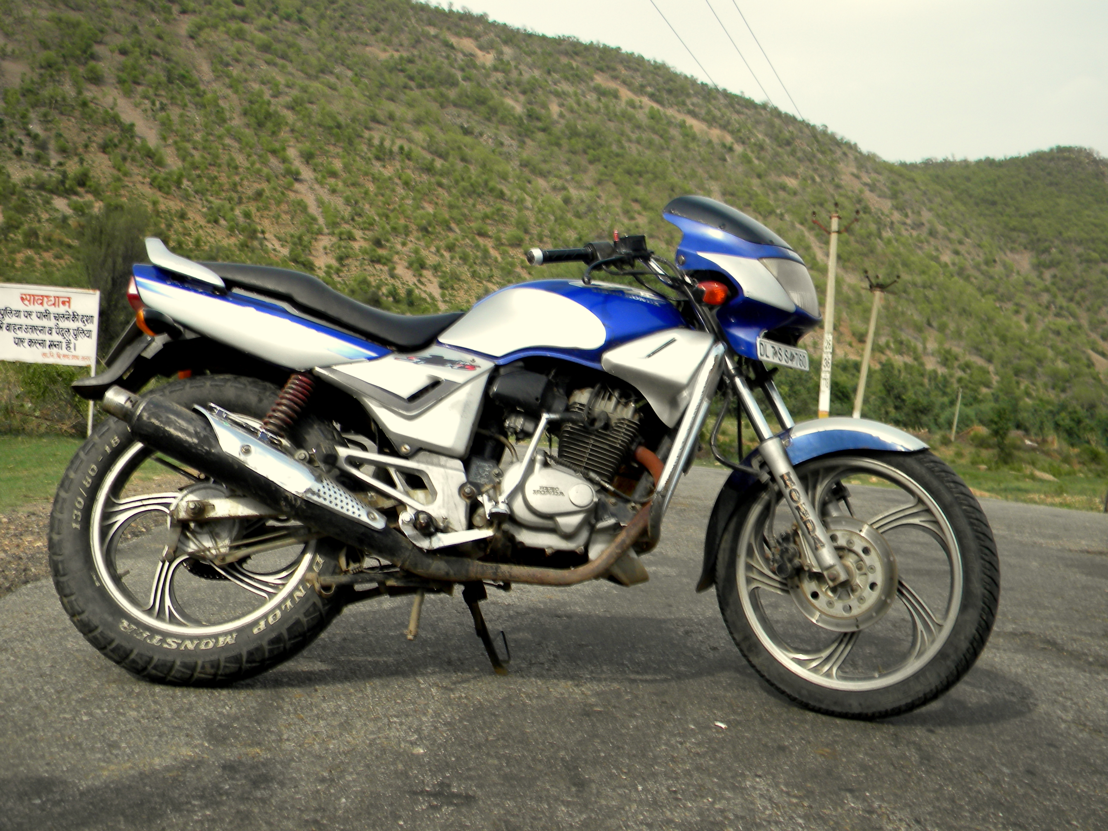CBz - The ride of life :) - HERO HONDA CBZ - DISC BRAKE Customer