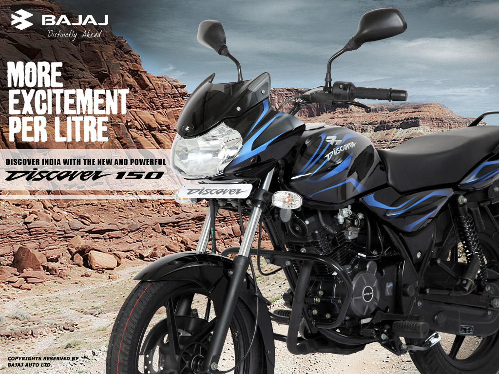 Bajaj discover 150cc Price and Specification in Bangladesh