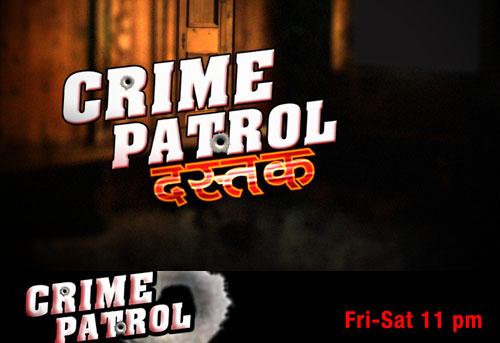 Crime patrol 20th january 2013 full episode / Sin city movie intro