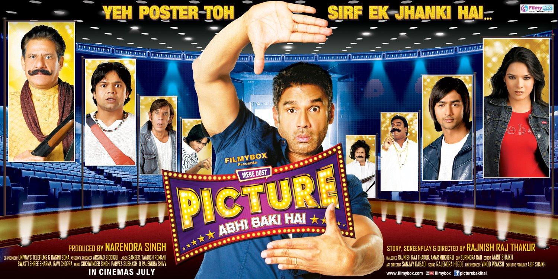 Mere Dost Picture Abhi Baki Hai (2012) Full Hindi Movie | Sunil Shetty, Rajpal Yadav, Udita Goswami