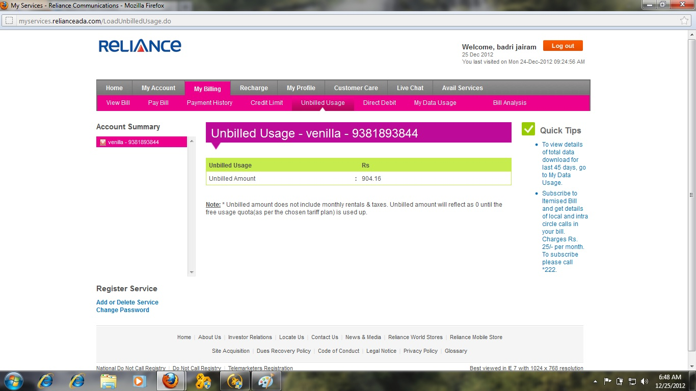 what is alias name in reliance netconnect