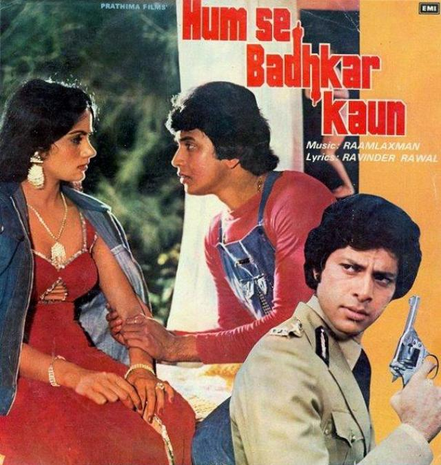 Hum Se Badhkar KaunThe Entertainer Full Movies 720p