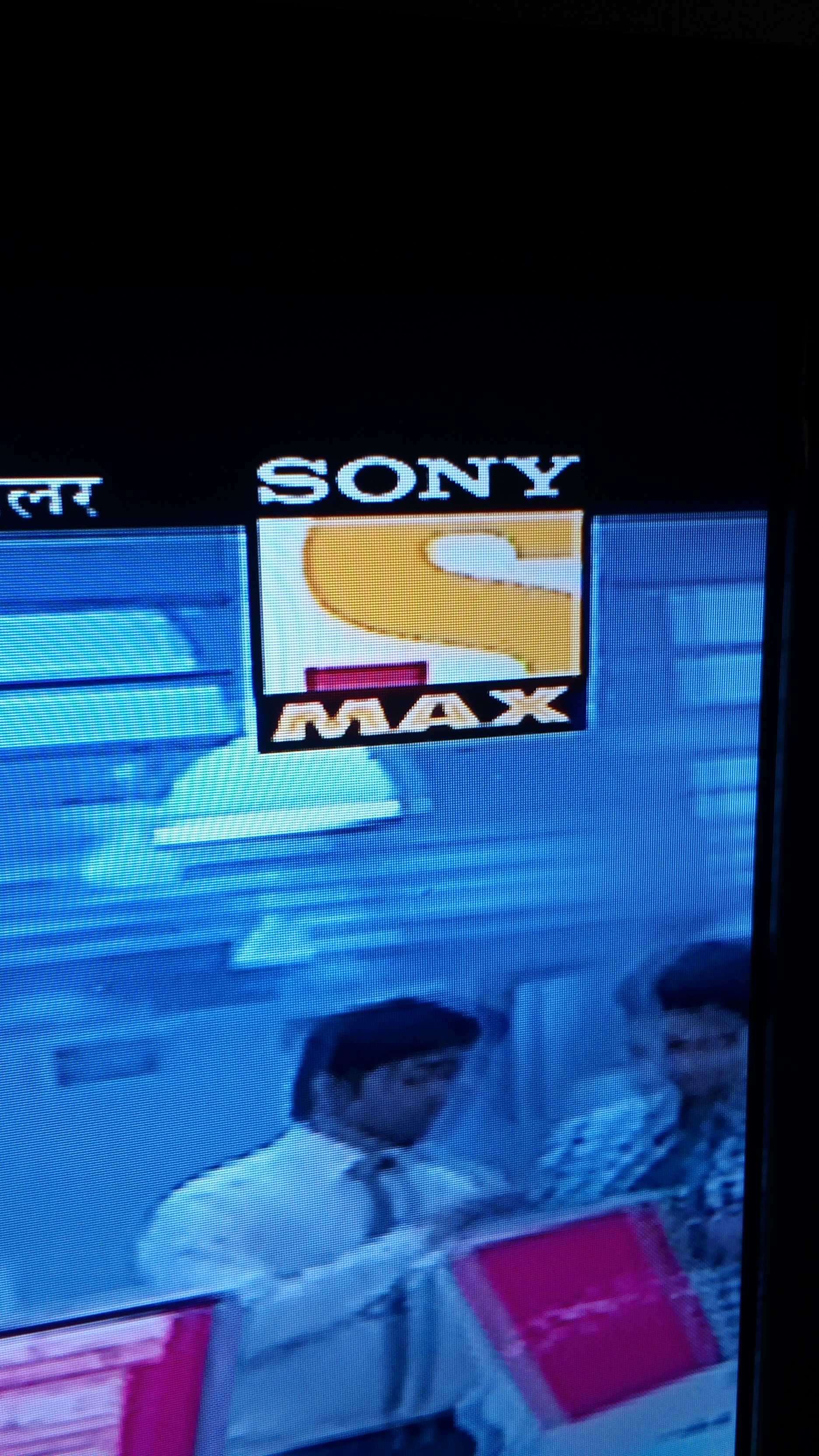 Sony set max channel schedule