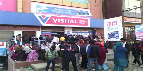 introduction to vishal mega mart 1 23: sales promotion technique adopted by vishal mega mart  in this  research report section 1 is related to the introduction of the topic in this sections  there.