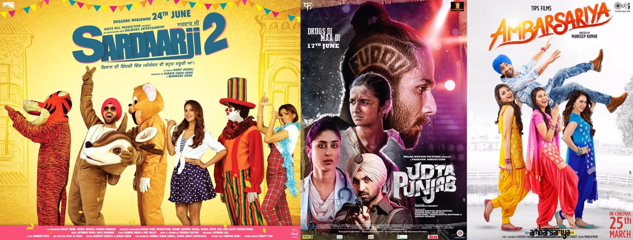sardaar ji 2 movie watch online
