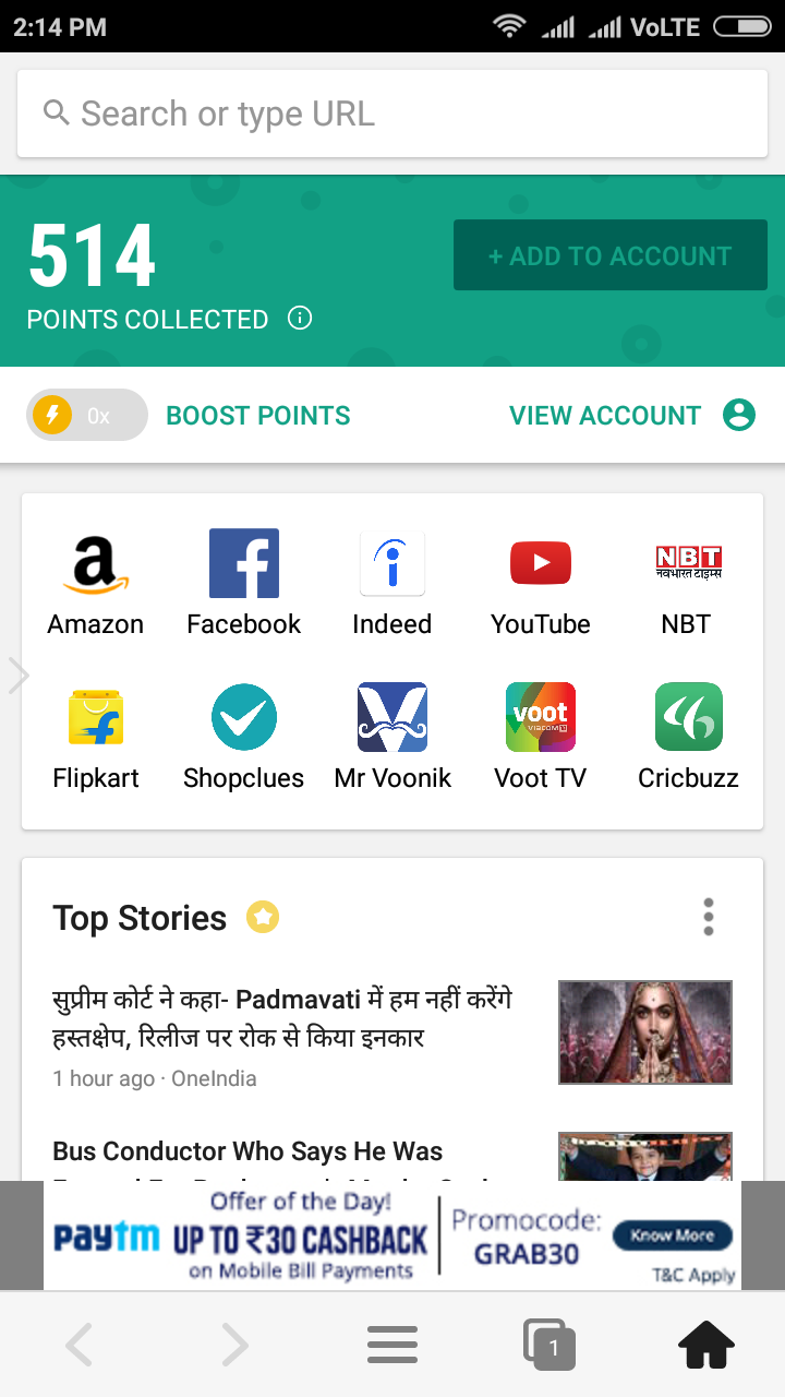 MCENT BROWSER Review, MCENT BROWSER Price, India, Service