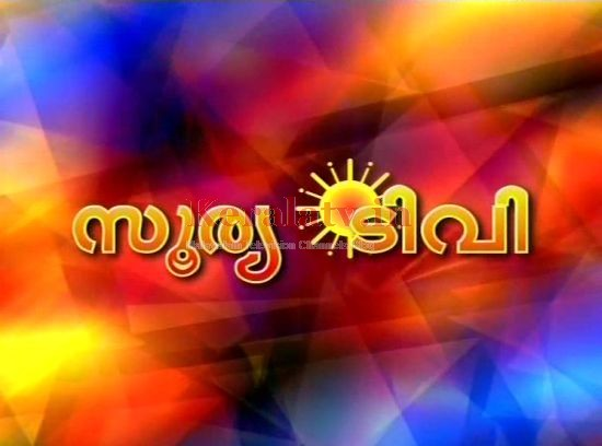 SURYA TV - Review, News, Schedule, TV Channels, India, Best
