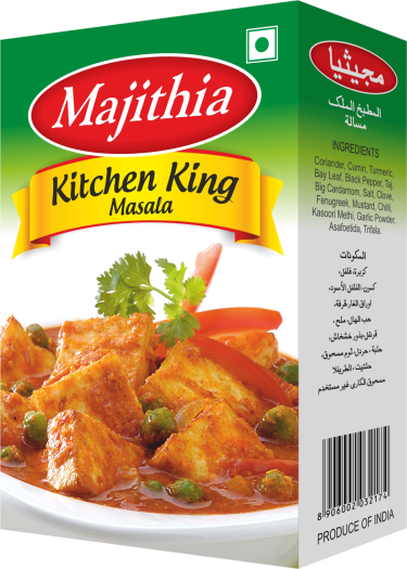Review on kitchen king masala king masala for Kitchen king masala