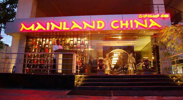 Mainland China Restaurant Menu Kolkata