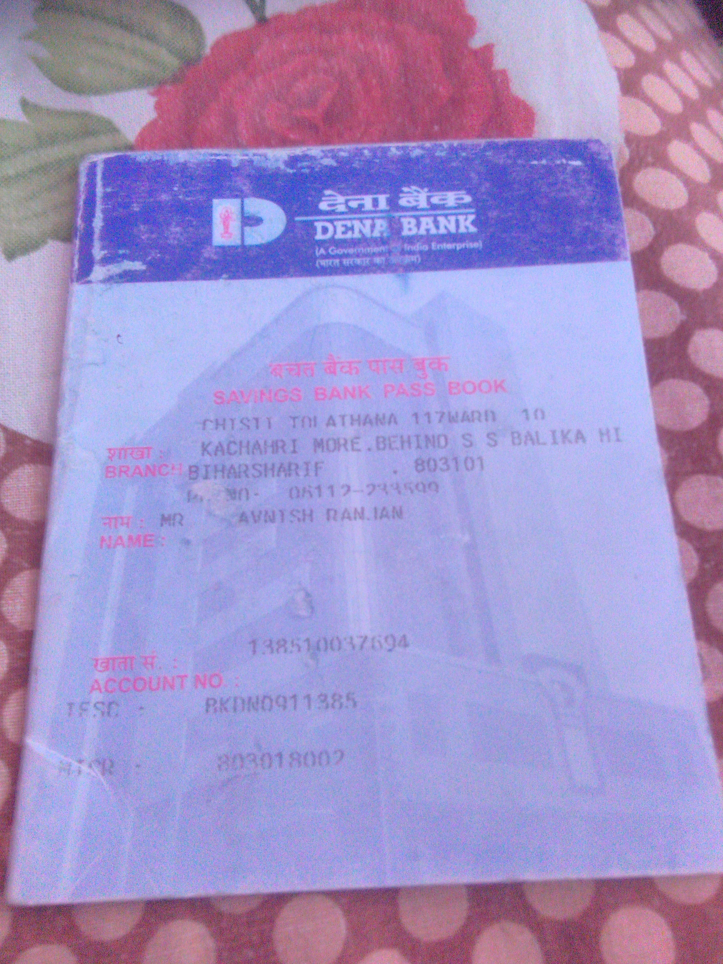 dena bank - not good service