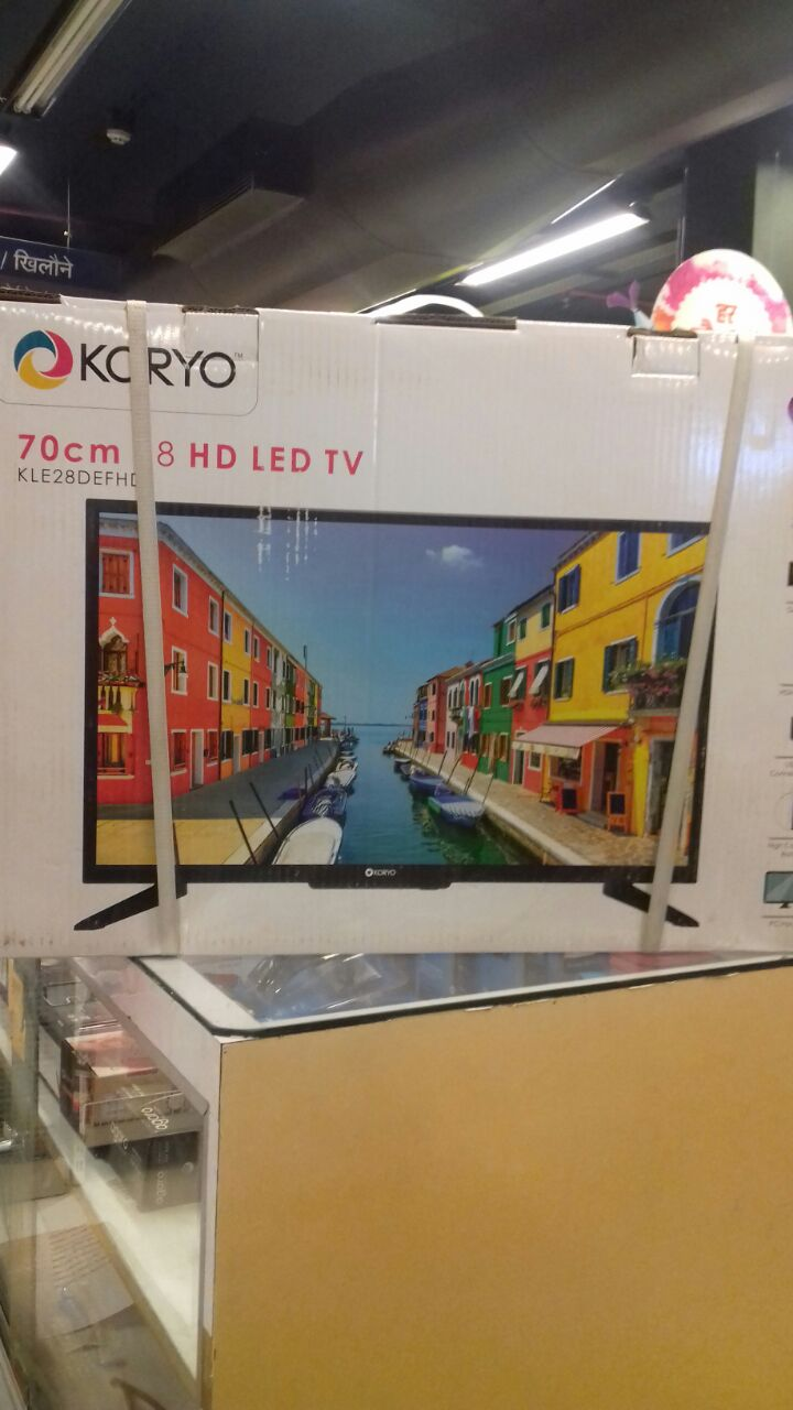 Best Price Me Best Product Koryo Lcd Tv Consumer Review