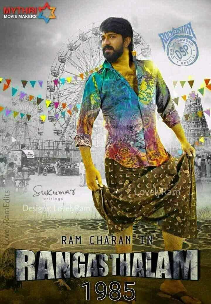 rangasthalam new telugu movie free download