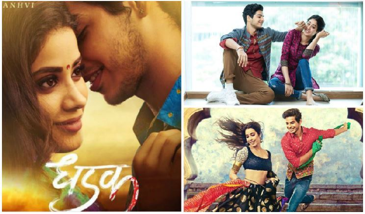 dhadak all songs mp3 download