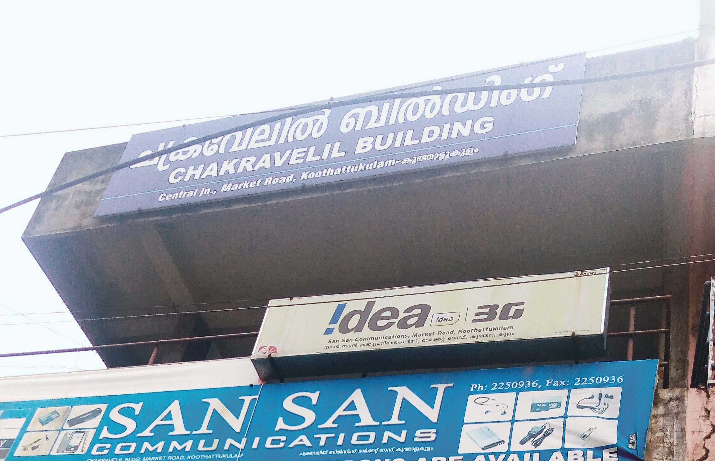 Eco Friendly Shopping Destination - CHAKRAVELIL BUILDINGS