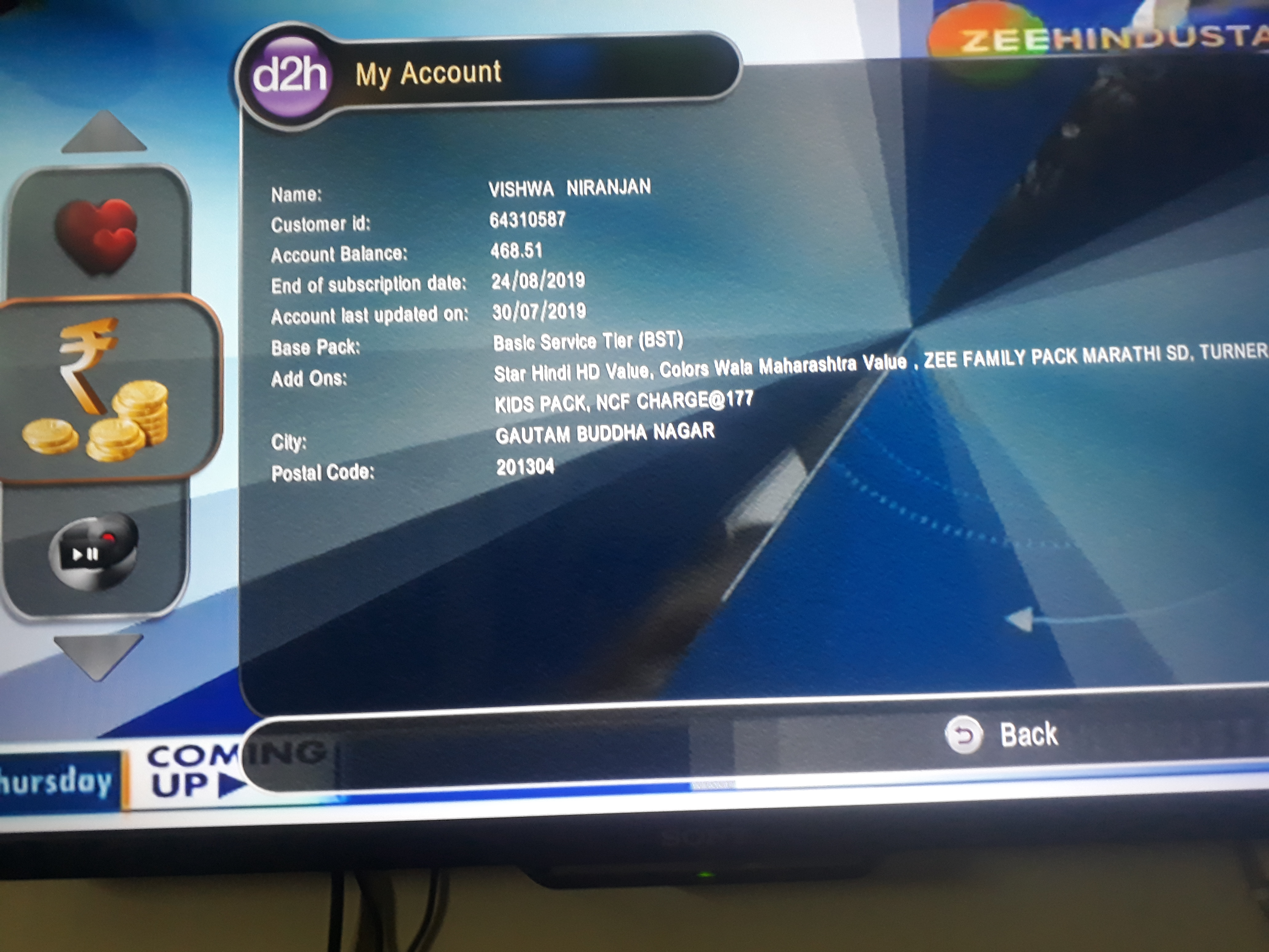 VIDEOCON D2H, Review, Price, India, MP3-MP4 Players, Very