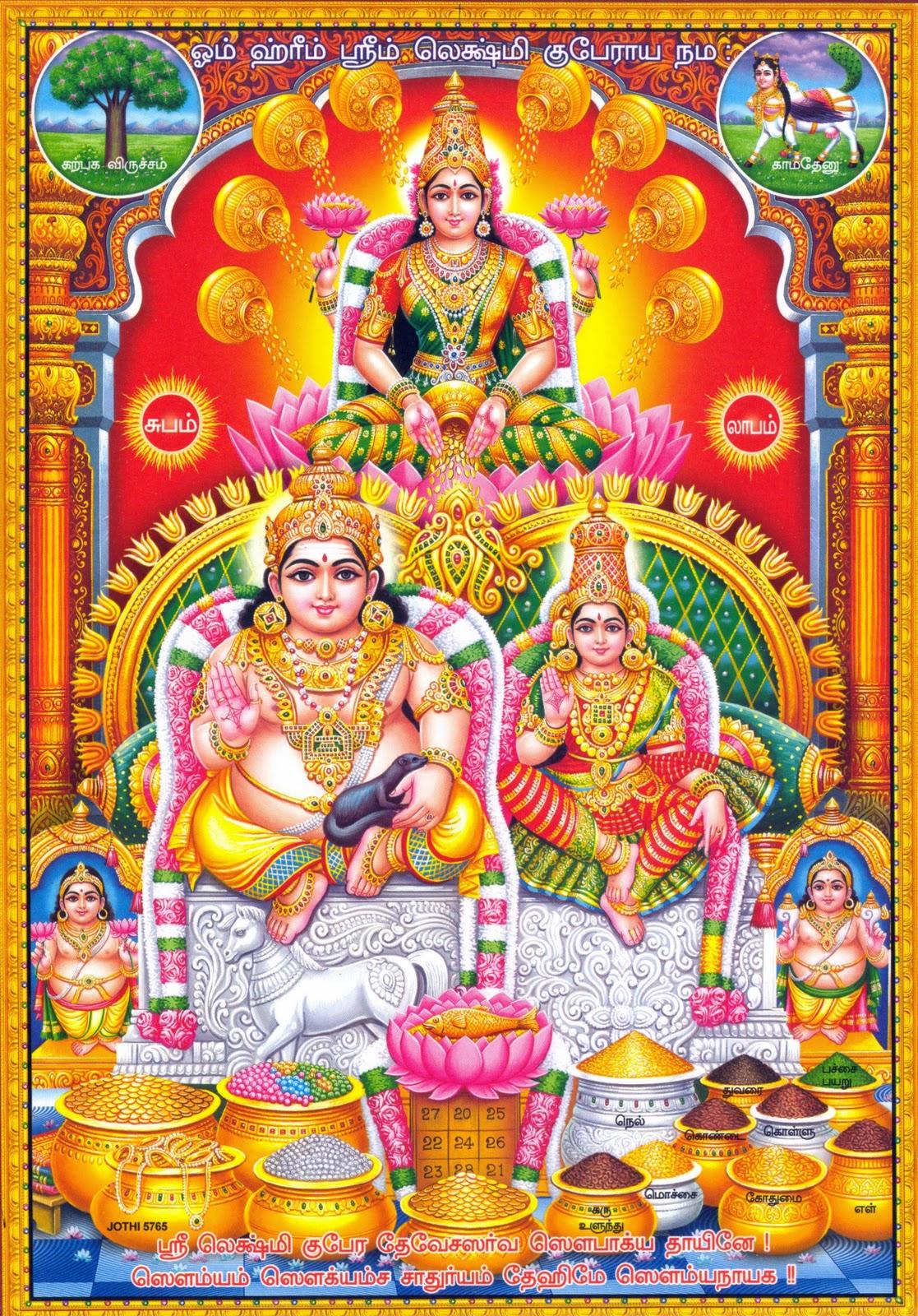 Download free Maa Saraswati HD Wallpaper, images & photos