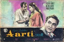 Aarti - Old