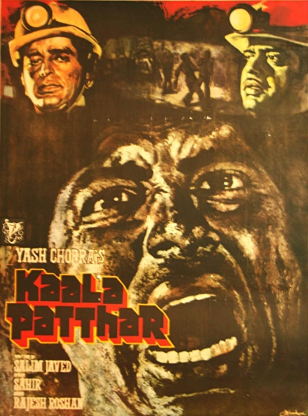 Kaala Patthar movie