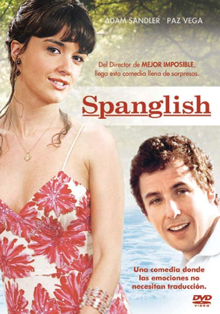 Spanglish princeton essay