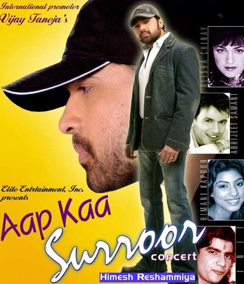 shurme nahi marde song