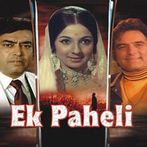 Ek Paheli Movie