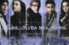 kabhi alvida naa kehna 2006 mp3 songs