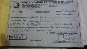 SERVICES UNITED CARGO MOVERS AND PACKERS Reviews, Mall