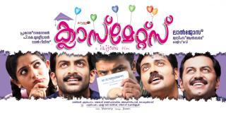 classmate movie download marathi