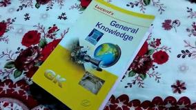 LUCENT'S GENERAL KNOWLEDGE - VINAY KARNA Reviews, Summary
