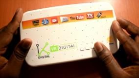 VK DIGITAL NETWORK, Reviews, price, Rating, TV, MP3 Player