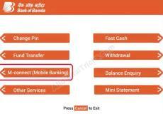 BANK OF BARODA M-CONNECT Reviews, BANK OF BARODA M-CONNECT