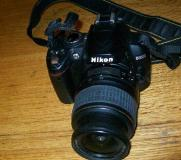 NIKON D5600 DIGITAL CAMERA Review, Price, Model, Picture, Quality