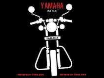 YAMAHA RX100 Reviews, Price, Specifications, Mileage