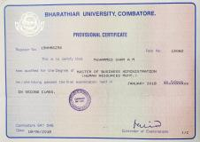 Bharathiar University Coimbatore Reviews Address Phone Number Courses