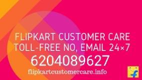 QUIKR COM Reviews, Feedback, Complaint, Experience, Customer