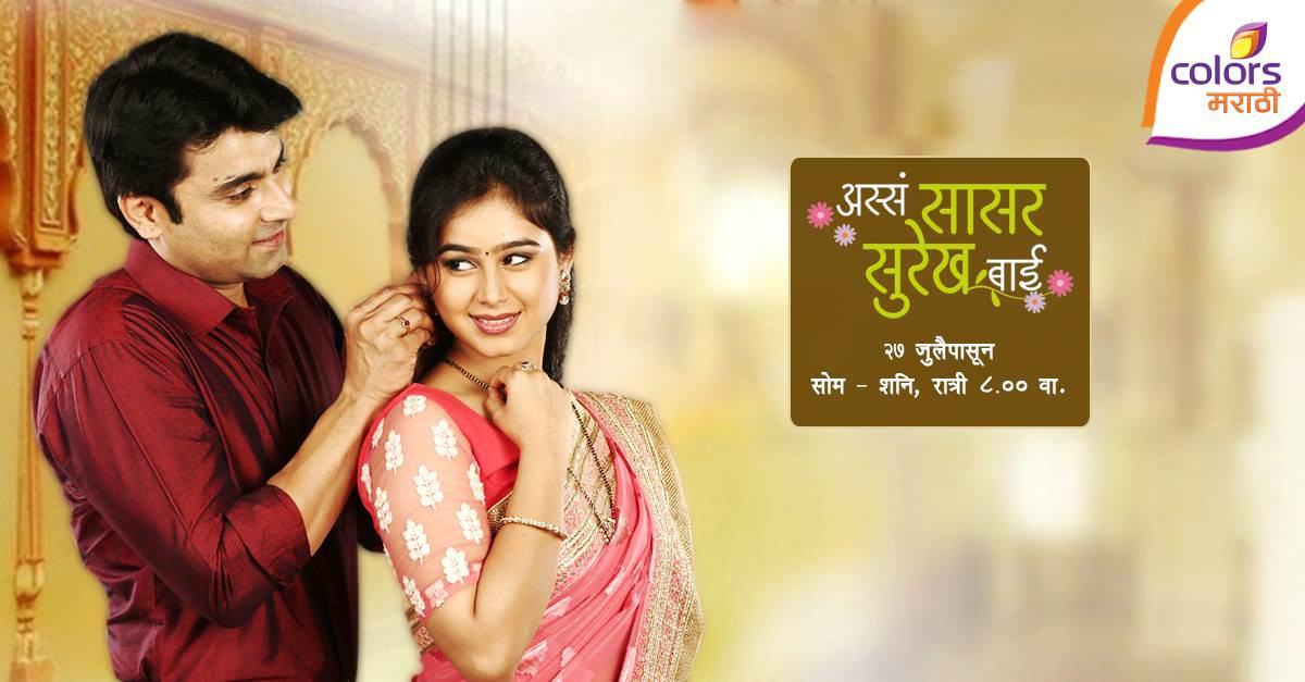 Assa sasar surekh bai reviews tv serials tv episodes tv shows photos thecheapjerseys Choice Image
