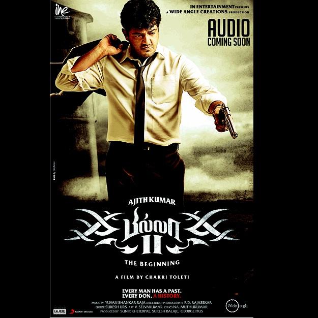 Thiya Full Movie Download Tamilrockers: Billa 2 Movie Online Uyirvani