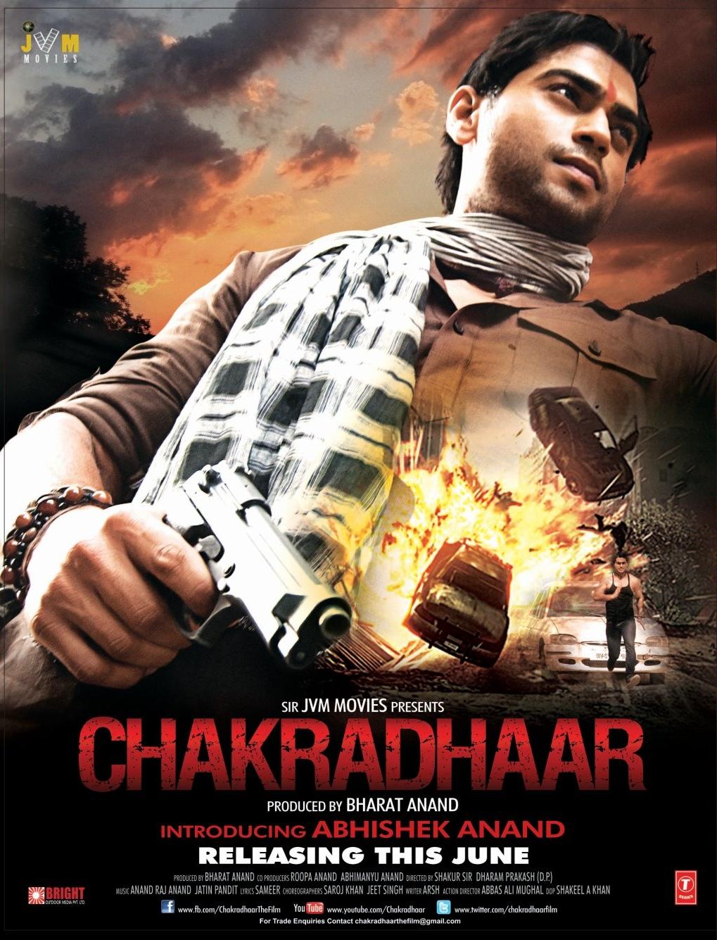 Chakradhaar 2012 User Music Review - Bollywood Hungama