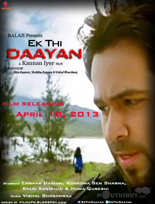 Ek Thi Daayan image 10