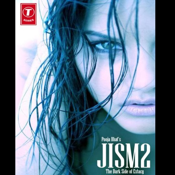 JISM 2 Trailers, Photos and Wallpapers - MouthShut.com