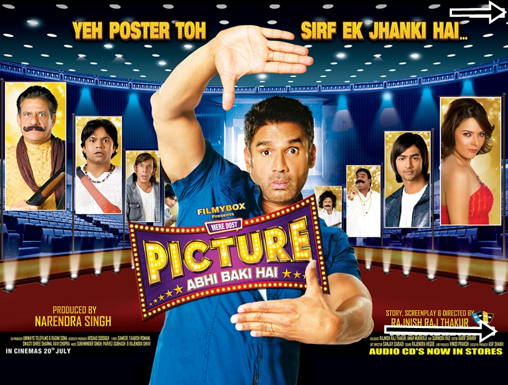 Mere Dost Picture Abhi Baki Hai Theatrical trailer