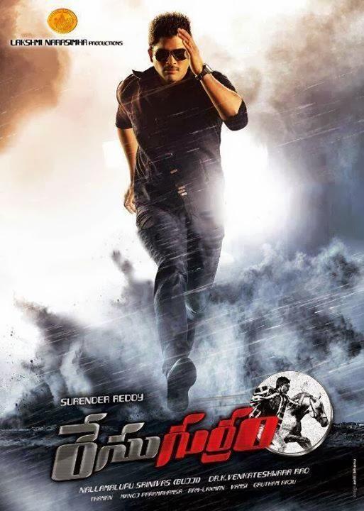 😍 Kick telugu movie download hd 720p | Garam Full Movie